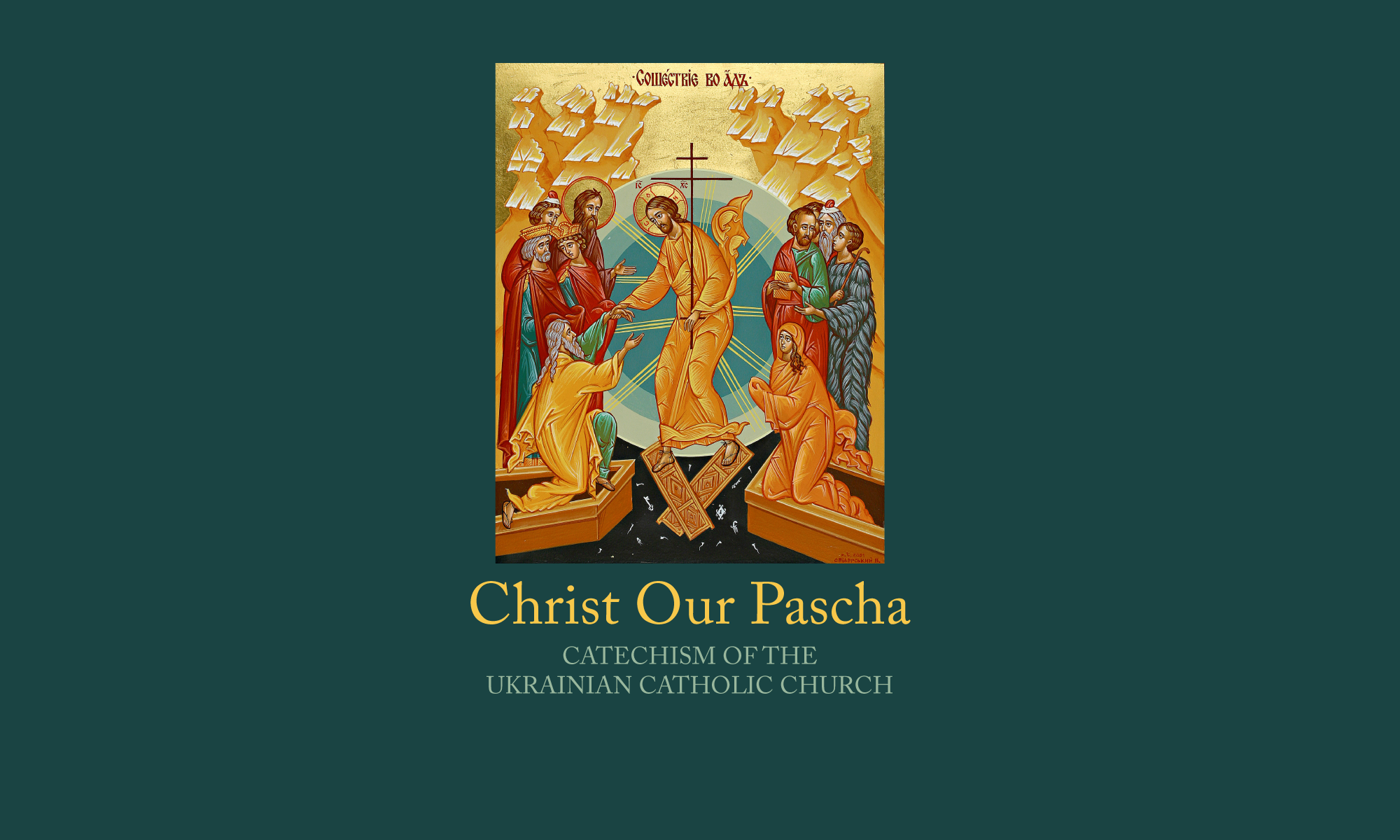 Christ Our Pascha